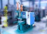 Máquina Vulcanizing do Vulcanizer da imprensa da imprensa de borracha de China