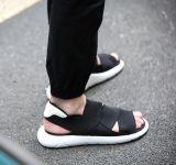 La última sandalia del diseño