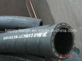 Mangueira da borracha da baixa pressão da trança de /Fiber/Textile do cabo do poliéster