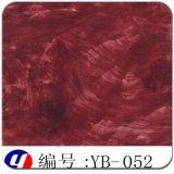 Yingcai 1m 넓은 마디 목제 곡물 패턴 물 이동 필름
