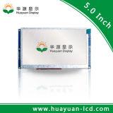 Высокое качество индикация 800X480 LCD 5 дюймов БЕЗ емкостного Tp