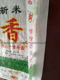 밥 가루 옥수수 설탕 공급을%s 고품질 PP에 의하여 길쌈되는 부대