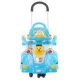 バスケットの卸売が付いている工場製品の子供のおもちゃの振動車