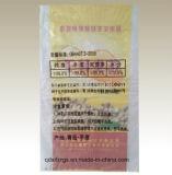 China maakte Gekleurde Plastic pp Geweven voor Zaad in zakken doen