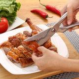 Ножницы цыплятины цыпленка кухни нержавеющей стали с весной - нагруженной ручкой