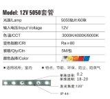 luz de tira flexível impermeável de encaixotamento do diodo emissor de luz de 12V 5050 RGB