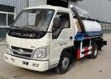 작은 4X2 Forland 2000 L 찌끼 흡입 진공 탱크 트럭