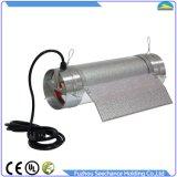 Холодная пробка 125/150*490mm с внутренним рефлектором