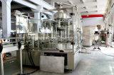 ハイテクノロジー5ガロン水満ちる装置(QGF-1200)