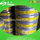 Mangueira de jardim trançada do PVC da fibra colorida