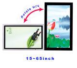 43inch LCD 광고 디스플레이하 통신망 버전