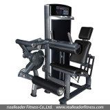 つけられていた足カール(M7-2004)のための体操装置の適性装置