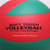 كاملة [سكوفّ-رسستنت] فناء لف كرة الطائرة