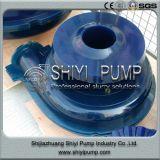 Fournisseur centrifuge de pièce de rechange de polyuréthane