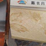 Jacquardwebstuhlvorhanggewebe / gestickte Vorhangstoff Seide / Blinde Vorhangstoff