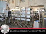 물은 Glory Machine 에의한 가공 공장을 순화한다