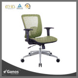 美しい方法女性のための小さいオフィスの椅子