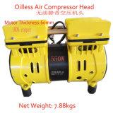Kompressor-leiser ölfreier Luftverdichter-Kopf der Spritzpistole-550W