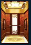 호텔 사용법을%s 전송자 엘리베이터