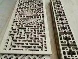 CNC Drei-Prozess Fräser-Holzbearbeitung-Maschinen-Stich 1325 Solidwood für Möbel