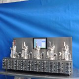 1リットル5の合接された発酵槽(磁気動揺)