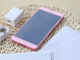 4G Lte Origineel voor Nota Xiaome de Slimme Telefoon van 5.7 Duim