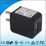 Kptec AC/DC USB-Aufladeeinheit mit CCC-und CQC Bescheinigung 5V 1A