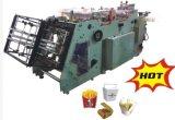 Máquina de papel automática del rectángulo de almuerzo
