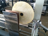 フルオートのパンのポリ袋のシーリング機械