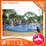Jeux de stationnement de l'eau de fibre de verre d'enfants de nouveaux produits pour le syndicat de prix ferme