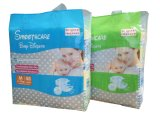 Couches-culottes de bébé et couches respirables absorbantes élevées coûteuses de bébé pour le soin de bébé
