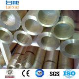 최신 판매 2.0460 ASTM B111 C68700 알루미늄 금관 악기 관