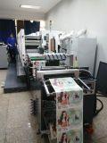 中国の断続的なオフセット印刷機械の上の製造者