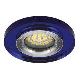 최대 9W 12V G5.3 LED에 의하여 중단되는 Downlight MR16 (MR16DL220)