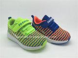 [هيغقوليتي] سعر رخيصة لأنّ جديات رياضة حذاء رياضة