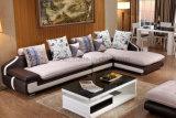 Jogos modernos do sofá do frame de madeira da sala de visitas da tela (HX-SL008)