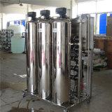ROの天然水のプラント費用の浄水システムCj103