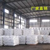 농업 기업 약제 중간물 99.5% 붕소 산 H3bo3