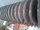 Dessiccateur rotatoire de grand cambouis de séchage de capacité