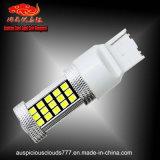 T20自動LEDブレーキライト