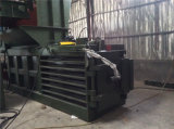 Hpm125自動水平の梱包機機械