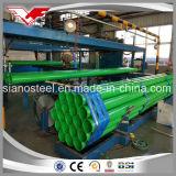 ガス管のためのプラスチック上塗を施してある鋼管ERWの上塗を施してある管