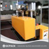 カートンの熱の収縮のラッパー機械