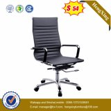 현대 사무용 가구 암소 가죽 사무실 의자 (NS-3014A)