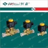 Herramientas de la refrigeración de las guarniciones de la refrigeración de la válvula electromagnética