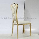 最もよい品質の結婚式のための美しいステンレス鋼の宴会の椅子
