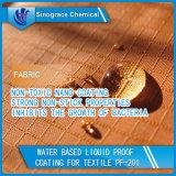 織物(PF-201)のための水の基づいた液体の証拠のコーティング