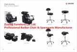 Best Sale Antique Barber Equipoment Armrested Salon Chair Za05