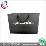 リサイクルされた平らなハンドルのクラフト紙袋の贅沢なペーパーギフト袋