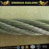 鋼線ロープ(7X7)